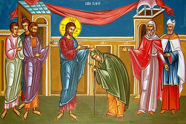 Толкование воскресного Евангелия. Неделя 28-я по Пятидесятнице